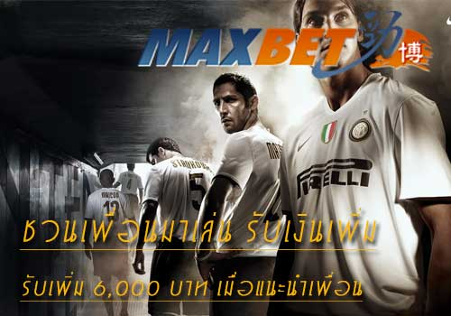 maxbet-promotion99